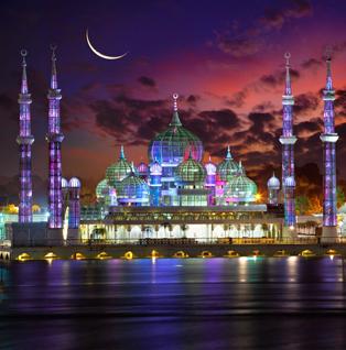 Terengganu 2